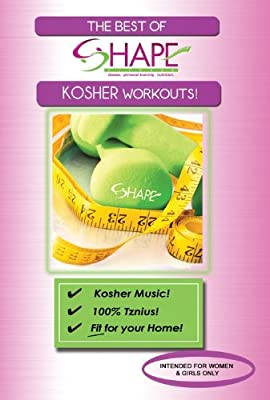 Shape - The Best of Kosher Workouts! DVD