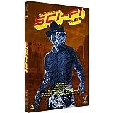Clássicos Sci-Fi Volume 5 - 3 Discos [DVD]
