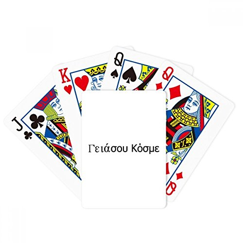 beatChong Hello World Greek Language Poker Playing Card Tabletop Board Game Gift by beatChong