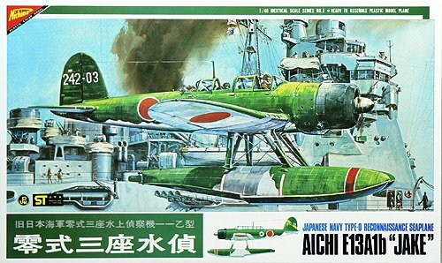 Used, IJN Aichi E13A1b Type0 Reconnaissance Seaplane `Jake` for sale  Delivered anywhere in USA