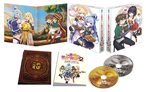 이 멋진 세계에 축복을! 2 Blu-ray BOX