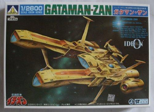 Aoshima 1/2600 Gataman Than Space Runaway Ideon Space Battleship Model Car