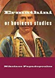 img - for Ermathini: or business studies (Greek Edition) book / textbook / text book