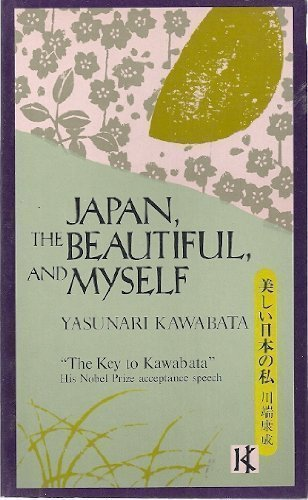 「japan the beautiful and myself kawabata」の画像検索結果