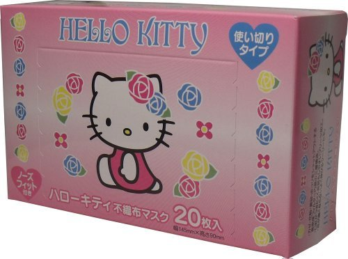 Hello Kitty mask non-woven fabric