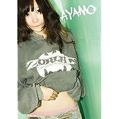 AYAMO 最新号 サムネイル