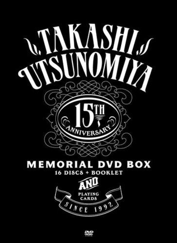 宇都宮隆/15thアニバーサリー・メモリアルBOX[限定版]