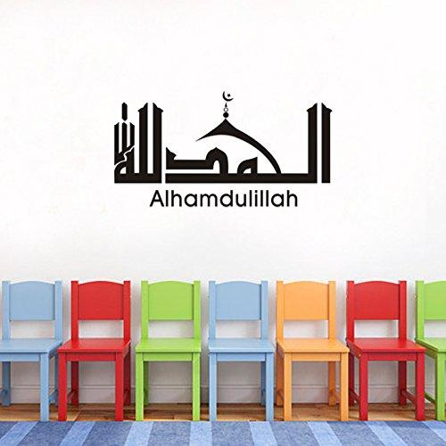 Fenleo Arabic Muslim Wall Stickers Decal Mural DIY Home Decor for Kids Rooms Bedroom Bathroom Living Room Kitchen
