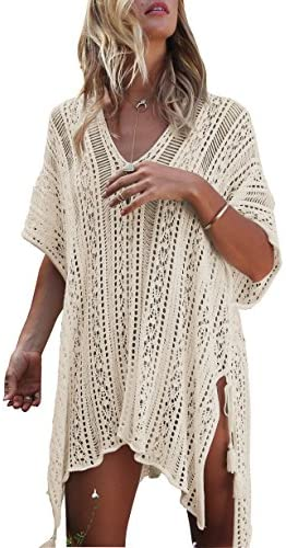 Wander Agio Swimsuit Sleeve Coverups product image