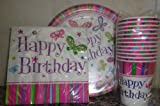 12 hot plate - Happy Birthday Party Pack 18 Plates, 20 Napkins 12 Hot/Cold Cups (Butterfly)