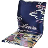 Oriental Furniture Tatami Meditation Backrest Chair - Indigo Geisha