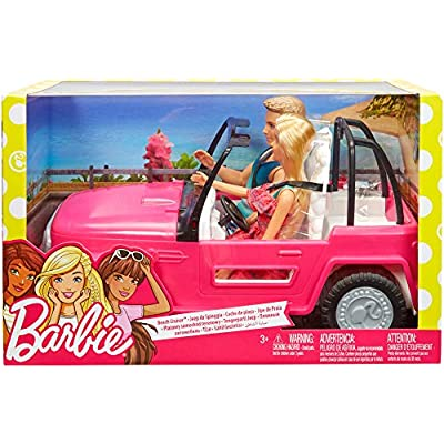 Barbie Beach Cruiser [ Exclusive]: Mattel: Toys & Games