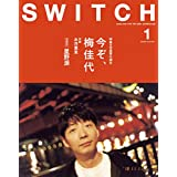 SWITCH Vol.37