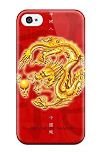 New Snap On Iphone Skin Case Cover Compatible With Iphone 4/4s Chinese