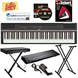 Yamaha P-125 Digital Piano - Black Bundle with Adjustable Stand, Bench, Sustain Pedal, Dust Cover, Instructional Book, Online Lessons, Austin Bazaar Instructional DVD, and Polishing Cloth