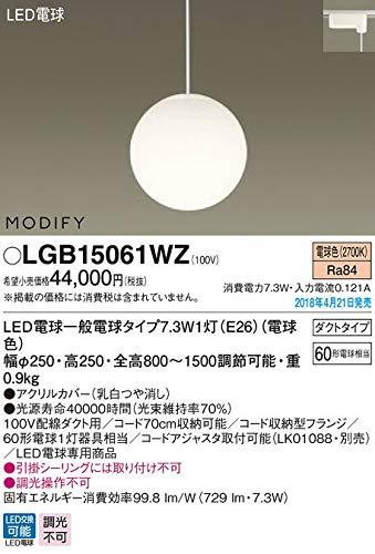 パナソニック ペンダントライト MODIFY SPHERE LGB15061WZ Mサイズ ダクト用 白 奥行25×高さ25×幅25cm B07D119YZX