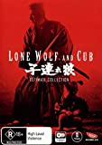 LONE WOLF & CUB-ULTIMATE COLLECTION