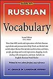 Russian Vocabulary %28Barron%27s Vocabul