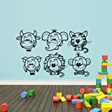 Fit You Wall Vinyl Sticker Decals Set Or Any One Animal Bedroom Kids Baby Gaming Room Bull Elephant (Z1601)