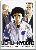 Uchu Kyodai. Fratelli nello spazio vol. 11