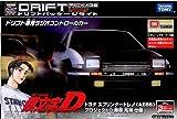 ARXX Drift Package Light Initial D AE86 Fujiwara Takumi Ver