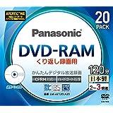 Panasonic 3x speed correspondence one side 4.7GB DVD-RAM 20 piece pack Panasonic LM-AF120LA20
