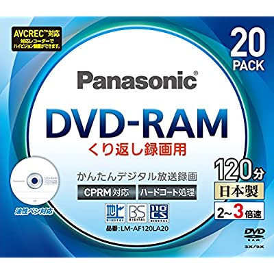 new-japan-panasonic-dvd-ram-47gb