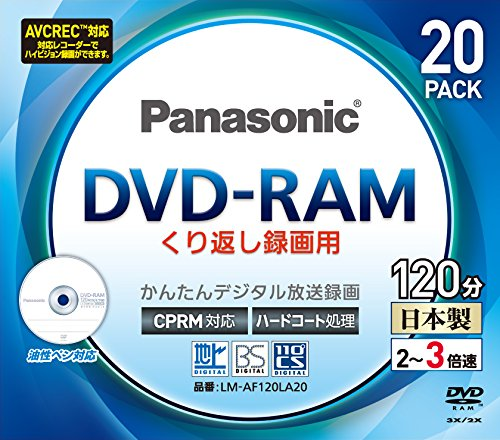 New JAPAN Panasonic DVD-RAM 4.7GB 3x Speed 120min LM-AF120LA Pack 20 Tracking