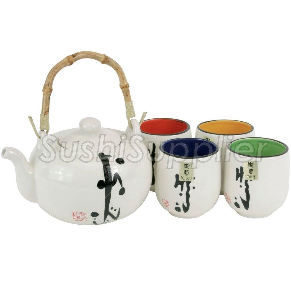 Fuji Merchandise X2935-N 1:4 TEA SET, One Size, White