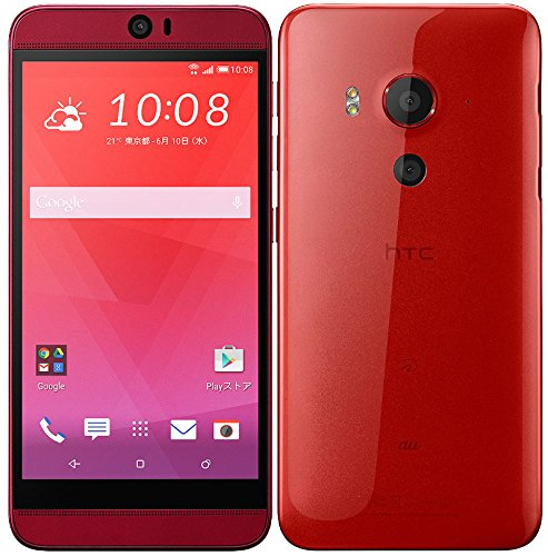 HTC J Butterfly 3 Android Smartphone 4K Octacore HTV31 Red UNLOCKED au