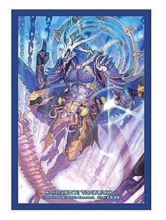 ブシロードスリーブコレクション ミニ Vol.274 カードファイト!! ヴァンガードG 『魔