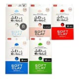 Daiso Japan Soft Clay White / Pink / Red / Blue / Green