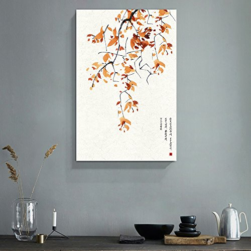 Chinese Ink Painting Style Red Leaves
