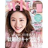 with ウィズ 2019年5月号 ジルスチュアート マルチカードケース ピンク