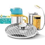 BioLite(バイオライト)キャンプストーブ2フルセット≪グリル + ケトルポット + マッチ + ペレット付属≫(国内正規品)