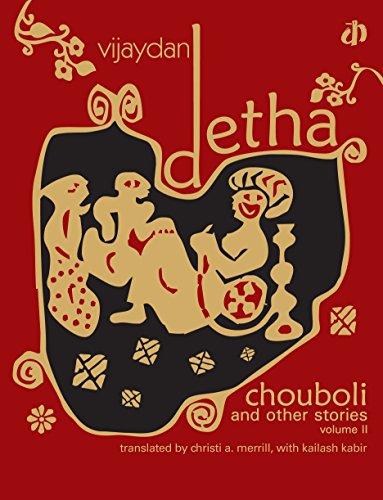 Chouboli & Other Stories, Vol II (Katha Books)