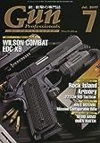 Gun Professionals17年7月号
