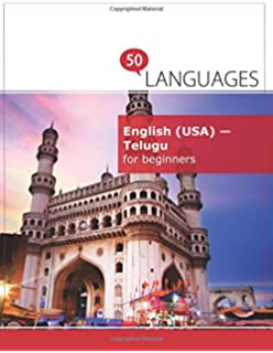 Learn telugu in 30 days through english language english and english usa telugu for beginners a book in 2 languages multilingual fandeluxe Gallery