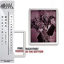 Paul McCartney - Kisses on the Bottom cd mini lp obi
