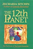 The 12th Planet, Zecharia Sitchin, 0939680882