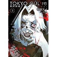 Tokyo Gul -re 3. Cilt