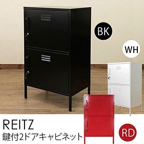 2ドアキャビネット 多目的ロッカー 【幅60cm】 ホワイト 『REITZ』 鍵 可動棚付き スチール製 【デザイン家具】 B072M13F21 Parent