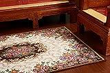 MeMoreCool Well-designed European Palace Elegant Jacquard Rectangle Tea Table Carpet,Living Room /Bedroom Area Rug,Floral Pastoral Design Mat,6391 Inch