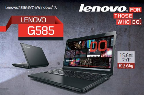 Lenovo G585シリーズ 15.6型HD液晶 ブラック 2181-2SJ   B0097Z6FI0