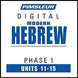 Hebrew Phase 1, Unit 11-15