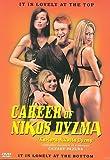Career of Nikos Dyzma