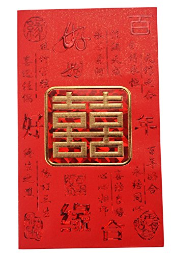 Funasia Chinese Red Envelopes, Pack of 6