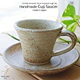 Matsusukekama moist HakuYukiçÖhandmade roasted beans coffee cup saucer cafe coffee Japanese instrument