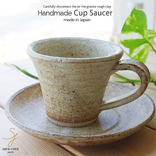 Matsusukekama moist HakuYukiçÖhandmade roasted beans coffee cup saucer cafe coffee Japanese instrument by SARA-CERA-JAPAN