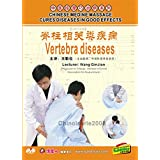 Chinese Medicine Massage Cures Diseases in Good Effects: Vertebra Diseases by Wang QinJian DVD